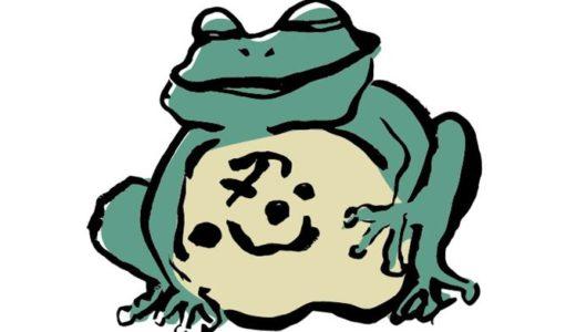 まんぷく 49話 感想あらすじ視聴率(11/26)毒性のあるガマガエル食用問題